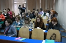 Конференция-2013_23