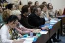 Конференция-2013_3