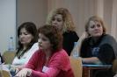 Конференция-2013_7