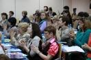 Конференция-2013_8